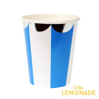 【Meri Meri】 ストライプ ペーパーカップ/ブルー 8個入り【Blue scallop paper cup】パーティー用 紙カップ (45-2821)
