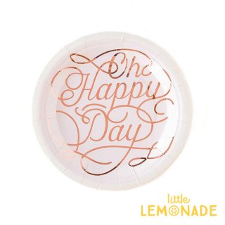Oh Happy Day ペーパープレート 12枚 ローズゴールドプリント 【my mind's eye】カリグラフィ ケーキプレート 紙皿  (CBC741 )