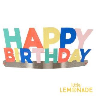 【Meri Meri】HAPPY BIRTHDAY カラフルパーティークラウン 8個入り 王冠 パーティーハット 8個入り(192948)