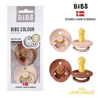 【BIBS】 北欧デンマーク製 おしゃぶり 0-6カ月 2個セット 【WOODCHUCK/BLUSH】 ウッドチャック・ブラッシュ  ユニセックス (110215)