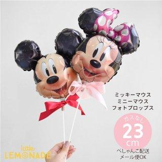 ディズニー ミッキーマウス ミニーマウス フォトプロップス 撮影小物 バルーン【ばら売り】ぺしゃんこでお届け ディズニーランド ミッキー ミニー