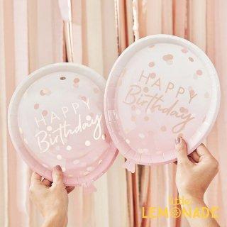 【Ginger Ray】 風船の形のペーパープレート 8枚入り Happy Birthday ピンク&ローズゴールド  (MIX-132)