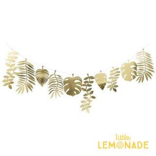 【Meri Meri】大きなゴールドの葉 ガーランド Gold Foliage Large Garland ボタニカル リーフ 葉 (201959)