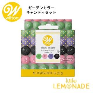 【Wilton】 ガーデンキャンディカラーセット (1913-1298)  キャンディメルツの色付けに ウィルトン