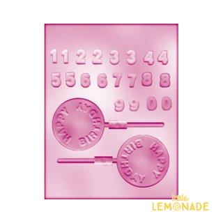 CK チョコレート型 ロリポップ型 ロリポップ/数字を組み合わせるバースデイ2本組み(90-12126)