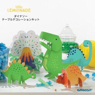 恐竜のテーブル デコレーション キット【amscan】誕生日 お祝い 飾り DIY ペーパーキット 工作  パーティー 男の子 ダイナソー (PG282270)