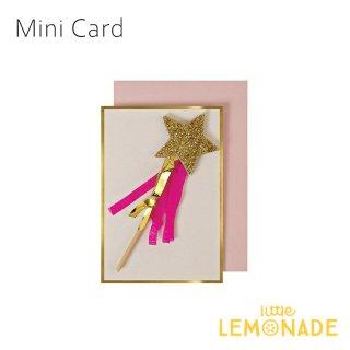 【MeriMeri メリメリ】ミニカード スターワンド Star Wand 星  【カード 手紙 誕生日 メッセージ】リトルレモネード(11-2327)