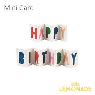 【MeriMeri メリメリ】ミニカード バースデーバナー Birthday Banner カラフル 飾れる 【カード 手紙 誕生日 メッセージ】リトルレモネード(11-2290)