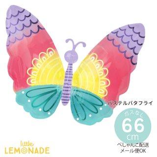【ガスなし】パステルバタフライのアルミバルーン ぺしゃんこでお届け 蝶々 バタフライ 誕生日 バルーン 風船 balloon