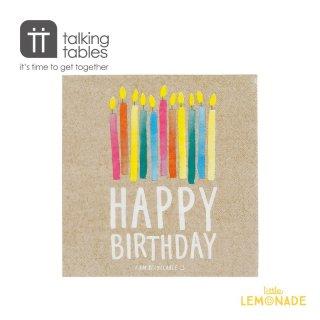 【Talking Tables】HAPPY BIRTHDAY キャンドルデザイン ペーパーナプキン 20枚入り(TMW-ECO-NAPKIN)