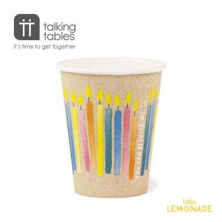 【Talking Tables】HAPPY BIRTHDAY キャンドルデザイン ぺーパーカップ 8個入り(TMW-ECO-CUP)