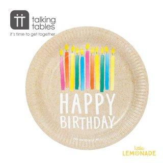 【Talking Tables】HAPPY BIRTHDAY キャンドルデザイン ペーパープレート 12枚入り(TMW-ECO-PLATE)