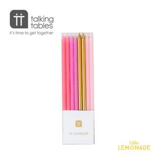 【Talking Tables】4色スリム キャンドルセット/ローズ(ROSE-CANDLE-M) トーキングテーブルス