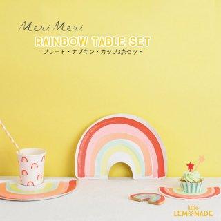 【meri meri】レインボー テーブルウェア 3点セット メリメリ 虹 Rainbow (168031/168004/174772) lls