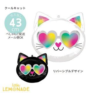 【ガスなし】リバーシブルデザイン クールキャットのアルミバルーン ぺしゃんこでお届け ネコ 黒猫 白猫 誕生日 バルーン 風船 balloon