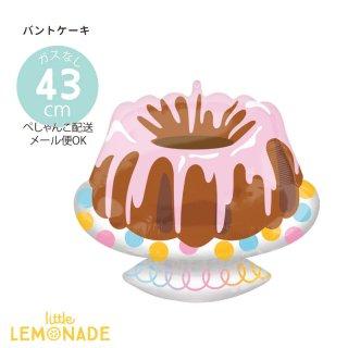 【ガスなし】バントケーキのアルミバルーン ぺしゃんこでお届け ケーキ 誕生日 バルーン 風船 balloon