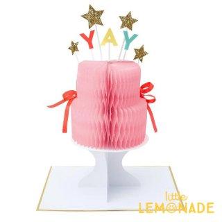 【MeriMeri メリメリ】立体ケーキ型のメッセージカード Yay! Cake Stand-Up Card ケーキ 【カード 手紙 誕生日】リトルレモネード(193119)