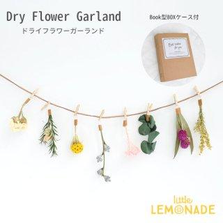 ドライフラワーガーランド フローラル Dry Flower Garland Floral ガーランド お部屋のインテリアに ボタニカル ガーランド インテリア(V04-3181)fgr glaw