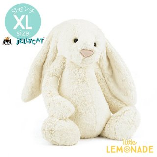 【Jellycat ジェリーキャット】 Bashful Cream Bunny Hugeサイズ (XL) バニー クリーム ホワイト うさぎ ぬいぐるみ  白  (BAH2BC) 【正規品】