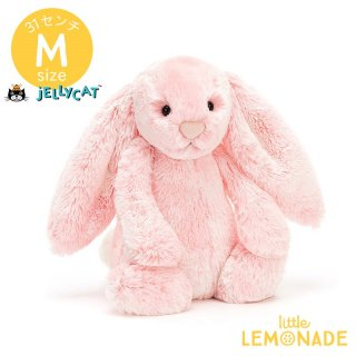 <img class='new_mark_img1' src='https://img.shop-pro.jp/img/new/icons1.gif' style='border:none;display:inline;margin:0px;padding:0px;width:auto;' />【Jellycat】 Bashful Blue Mサイズ バニー ピオニー ぬいぐるみ ピンク peony ジェリーキャット (BAS3PEO)