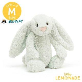 【jellycat】 Bashful Seaspray Bunny  Mサイズ シースプレイ うさぎ バニー ミント グリーン ジェリーキャット (BAS3SS) 【正規品】
