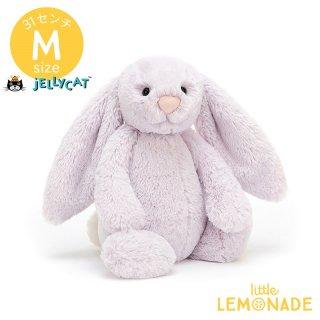 【jellycat】 Bashful Lavender Bunny Mサイズ ラベンダー うさぎ バニー ぬいぐるみ パープル 紫 Lavender ジェリーキャット (BAS3LAV) 【正規品】