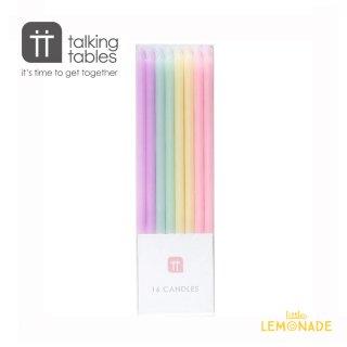【Talking Tables】4色スリム キャンドルセット/パステル【パープル・グリーン・イエロー・ピンク】(PASTEL-CANDLE-M) トーキングテーブルス