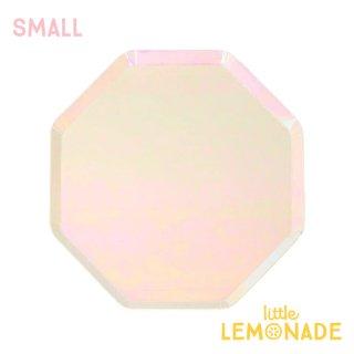 【Meri Meri】イリディセント ペーパープレート スモール 8枚入り 八角形 紙皿 Small Iridescent plate(181612)
