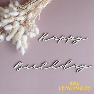 【Happy Birthday】 Wood Banner ウッドバナー  ■小さい■ 木製バナー スクリプト ハーフバースデイ 筆記体バナー Little Lemonade オリジナル LLS