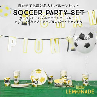 【浮かせてお届け】サッカーテーマのお誕生日セット【送料無料】バブルラッピング 紙皿 紙コップ 紙ナプキン テーブルカバー キャンドル  バブルバルーン
