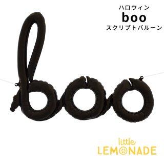 【筆記体文字のフィルム風船】boo ブラック 黒 スクリプト カリグラフィ (59784)