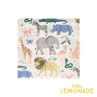 【Meri Meri】 ペーパーナプキン Safari Animals Large Napkins 紙ナプキン 20枚入り (202274)
