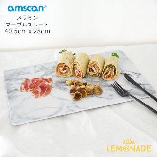 【amscan】40cm マーブルプリントトレー【トレー マーブル 大理石柄 料理テーブル デザートプレート (439100)