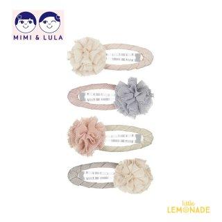 【Mimi&Lula ミミアンドルーラ】 BALLERINA POM CLIPS /バレリーナ チュールポンポンヘアクリップ4個セット(602047 04)