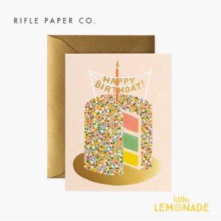 【RIFLE PAPER ライフルペーパー】 バースデーカード/LAYER CAKE BIRTHDAY(レイヤーケーキバースデー) (GCB060)