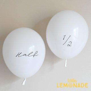 【風船】★スクリプト『HALF 1/2 5枚』【ホワイト】パーティーバルーン 5枚パック 誕生日 バルーン 白 ハーフバースデー