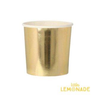 【Meri Meri メリメリ】 ゴールドタンブラー ペーパーカップ 8個入り 紙コップ 紙カップ クリスマス (181684)