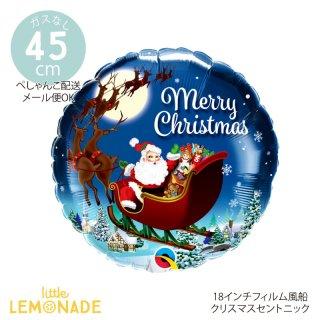 【ぺしゃんこでお届け】クリスマス 丸型フィルムバルーン クリスマスセントニック レトロなサンタクロース