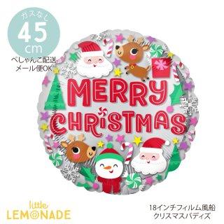 【ぺしゃんこでお届け】クリスマス 丸型フィルムバルーン クリスマスバディズ ポップなサンタとトナカイのイラスト
