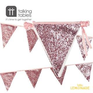 リュクス グリッター バンティング/ピンク 【Talking Tables】  Luxe Pink Glitter Bunting(LUXE-BUNTING-PG) トーキングテーブルス