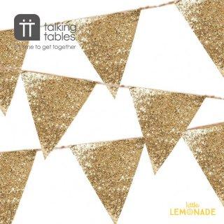 リュクス グリッター バンティング/ゴールド 【Talking Tables】  Luxe Gold Glitter Bunting(LUXE-BUNTING) トーキングテーブルス