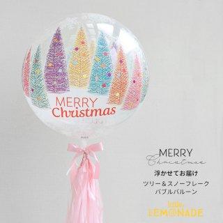 クリスマスツリー柄 Lサイズ バブルバルーン 中身なし リボンとタッセル付き バブルバルーン クリスマス【浮かせてお届け】xmas パーティー 飾り 送料無料