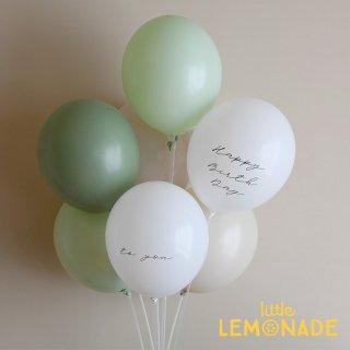 【風船】バースデーバルーン 7枚パック HAPPY BIRTHDAY TO YOU + ユーカリミックス 誕生日やお祝いの飾り付けに 白 ピスタチオ ホワイトサンド グレージュ
