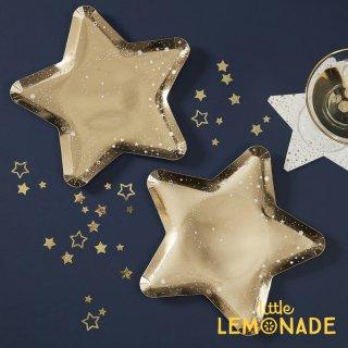 【Ginger Ray】 ペーパープレート 星型 8枚入り Star Shaped Gold ゴールド スター型 デザイン Star Paper Plate 紙皿 (POP-428)