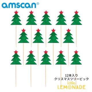 【amscan】クリスマス フードピック クリスマスツリー 12本入り (NO.400260)