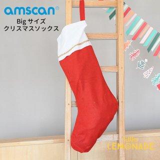 【amscan】クリスマス 飾り 靴下 クリスマスソックス 赤 85cm (PG370093)