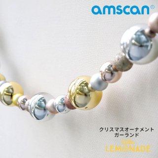 【amscan】クリスマス 壁 飾り オーナメント ガーランド 180cm プラスチック (220388)