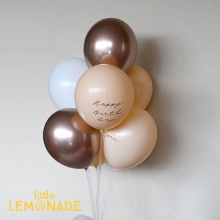 【風船】バースデーバルーン 7枚パック HAPPY BIRTHDAY TO YOU + ●ブラッシュミックス● 誕生日やお祝いの飾り付けに 白 ピーチブラッシュ ローズゴールド