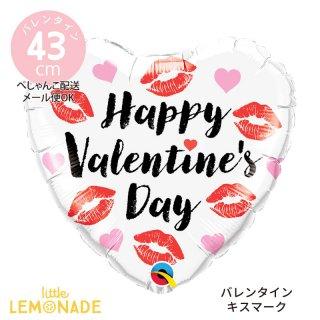 バレンタイン 飾り【ぺしゃんこでお届け】Happy Valentine's Day キスマーク 白 風船 (78546)