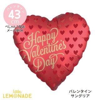 バレンタイン 飾り【ぺしゃんこでお届け】Happy Valentine's Day 大人っぽい サングリア レッド ハート柄 ガスなし 風船 (40499)